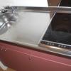 1K Apartment to Rent in Itabashi-ku Kitchen