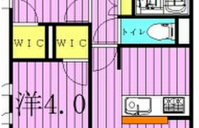 2LDK Mansion in Senju midoricho - Adachi-ku
