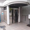 1K Apartment to Buy in Ota-ku Interior