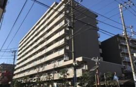 2LDK Mansion in Tateishi - Katsushika-ku