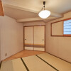 5LDK House to Buy in Setagaya-ku Japanese Room