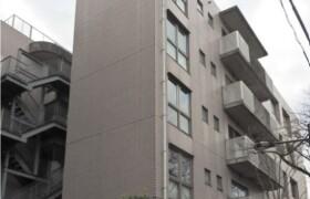 3LDK Mansion in Fujimidai - Kunitachi-shi