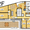 Private Guesthouse to Rent in Shinjuku-ku Interior