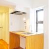 1R Apartment to Buy in Nakano-ku Kitchen