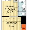 1DK Apartment to Rent in Kashiwa-shi Floorplan
