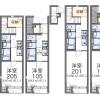 1K 아파트 to Rent in Katsushika-ku Floorplan