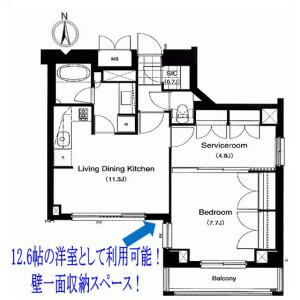 1SLDK Mansion in Shirokane - Minato-ku Floorplan