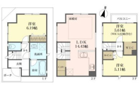 3LDK {building type} in Ikegami - Ota-ku