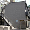 1K Apartment to Rent in Zama-shi Exterior