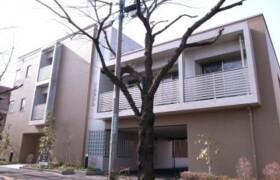 1LDK Mansion in Kamiyoga - Setagaya-ku