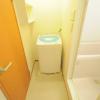 1K Apartment to Rent in Miyazaki-shi Interior
