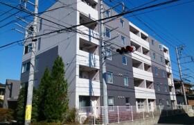 2LDK Mansion in Higashishindo - Hiratsuka-shi