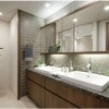 3LDK Apartment to Buy in Chiyoda-ku Washroom