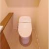 2LDK Apartment to Buy in Koto-ku Toilet