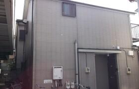 1DK Mansion in Komone - Itabashi-ku