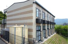 1K Apartment in Ogurisu nakayamadacho - Kyoto-shi Fushimi-ku