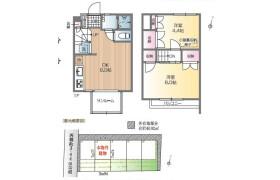 2DK {building type} in Ohara - Setagaya-ku
