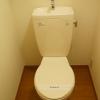在國分寺市內租賃1K 公寓 的房產 廁所