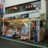 1K Apartment to Rent in Meguro-ku Drugstore