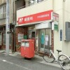 Whole Building Office to Buy in Chuo-ku Post Office