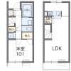 1LDK Apartment to Rent in Kakamigahara-shi Floorplan