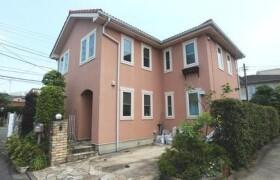 3LDK Terrace house in Unane - Setagaya-ku