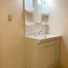 Whole Building Apartment to Buy in Arakawa-ku Washroom