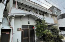 8DK House in Shoji - Osaka-shi Ikuno-ku