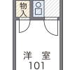 1R Apartment to Rent in Yokohama-shi Midori-ku Floorplan