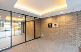 1LDK Mansion in Kinuta - Setagaya-ku
