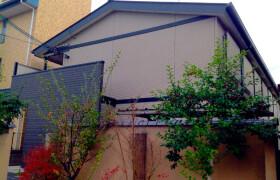 1K Apartment in Magohashicho - Kyoto-shi Sakyo-ku