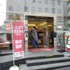2LDK Apartment to Buy in Minato-ku Convenience Store