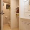 2DK Apartment to Rent in Taito-ku Toilet