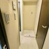 2K Apartment to Buy in Shibuya-ku Entrance