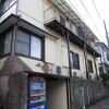 Whole Building Other to Buy in Itabashi-ku Exterior