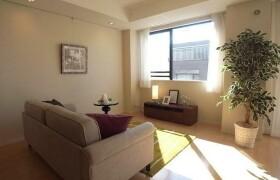 3LDK Mansion in Shimouma - Setagaya-ku