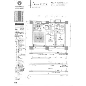 札幌市中央區南十一条西-2LDK{building type} 房間格局