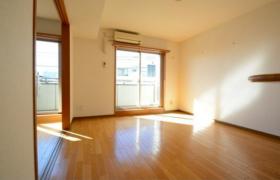 2LDK Mansion in Daita - Setagaya-ku