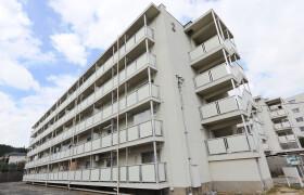 3DK Mansion in Yakeyama miyagasako - Kure-shi