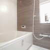 2SLDK Apartment to Buy in Moriguchi-shi Bathroom