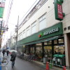 1K Apartment to Rent in Kodaira-shi Supermarket