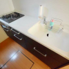 2LDK Terrace house to Rent in Komae-shi Kitchen