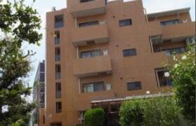 1SK Mansion in Minami - Meguro-ku