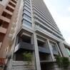 在中野區購買2LDK 公寓大廈的房產 戶外