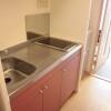 1K Apartment to Rent in Funabashi-shi Kitchen