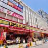 1K Apartment to Rent in Kawasaki-shi Takatsu-ku Shop