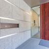 1K Apartment to Buy in Chiyoda-ku Entrance Hall