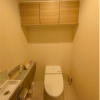 在目黒區購買2LDK 公寓大廈的房產 廁所