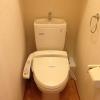 1K Apartment to Rent in Saitama-shi Sakura-ku Toilet