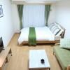 在横浜市港北区内租赁1K 公寓大厦 的 Room